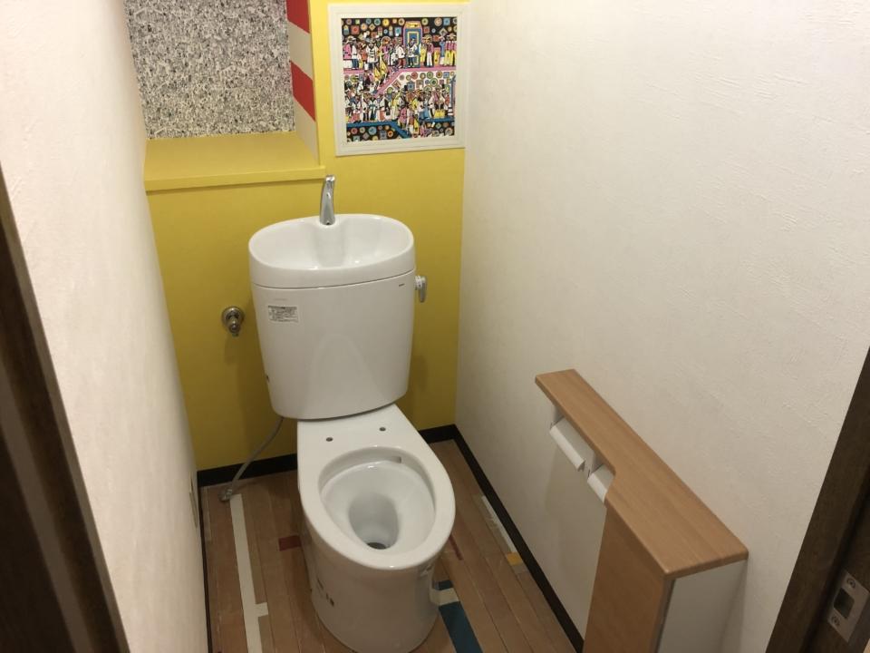 広島市西区田方H様 トイレリフォーム 施工後の画像です。